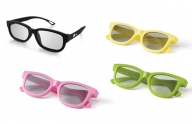LG AG-F330 dětské brýle